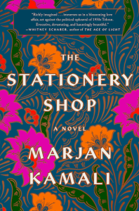 Book cover for The Stationery Shop by Marjan Kamali
